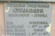 8-го сентября в Донецкой Народной Республике отпраздновали 77-ю годовщину Освобождения Донбасса от фашистской Германии.