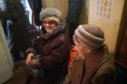 Подарки прекрасным девушкам Донецкой городской организации пенсионеров в честь праздника 8 марта!