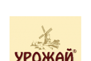 Производитель из ДНР впервые представил свою продукцию на выставке в Краснодаре